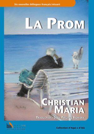 La Prom de Christian Maria
